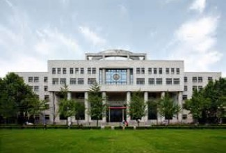 Qing Hua Law School